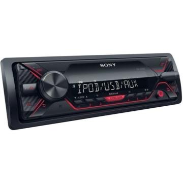 Sony DSX-210UI mediavevő, autórádió USB csatlakozóval, piros gombvilágítással